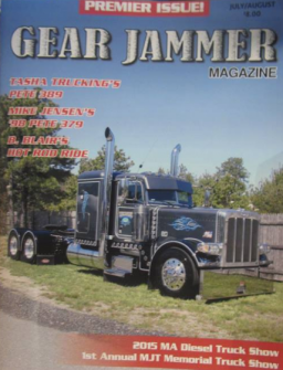 Gear Jammer Truck Show – Hudson MA @ Elks Lodge | Hudson | Massachusetts | United States